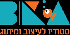 סטודיו ביקה Logo